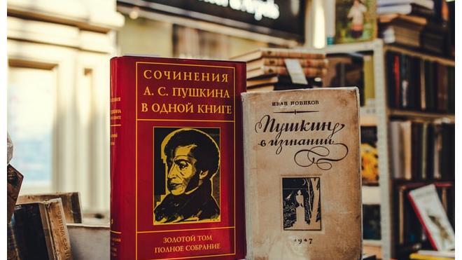 29 июня 2021 года состоялось Всероссийское просветительское мероприятие «Обновление содержания и методик преподавания предметов «Русский язык» и «Литература»